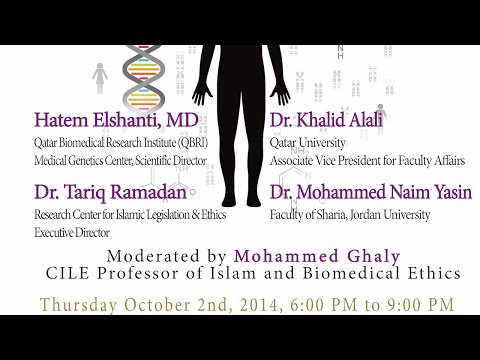 "CILE Public lecture ""Islamic Ethics in Era of Genome"" 02/10/2014"