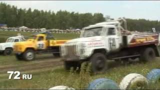 Гонки на грузовиках(http://72avto.ru/sport/299731.html В Тюмени 3-4 июля прошли соревнования по автокроссу на грузовых автомобилях: http://72avto.ru/sp..., 2010-07-09T07:03:03.000Z)