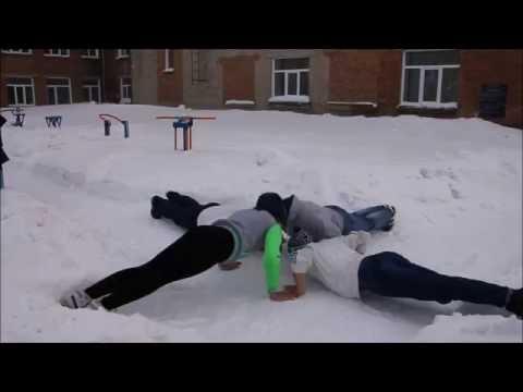 Street Workout Черепаново НСО