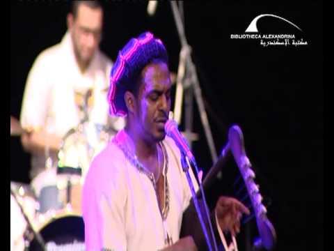 مهرجان الموسيقى الإفريقية African Music Festival -Aratri band