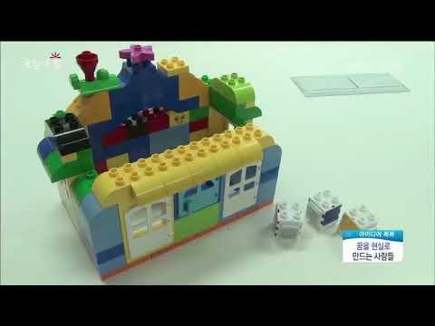 MBC 생방송 오늘의 아침<스마트 블록>
