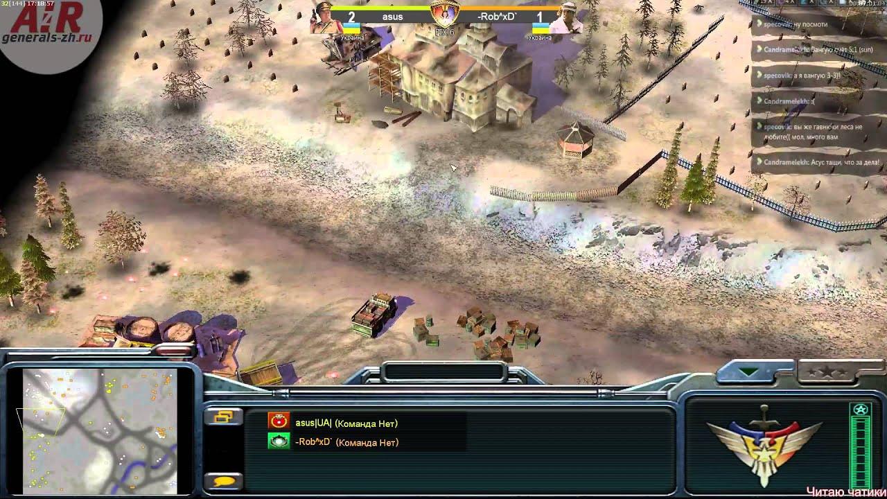 Game fix / crack: command & conquer: generals zero hour v1. 04.