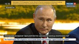 Запад в ШОКЕ! Путин рассказал, кто такие Петров и Баширов
