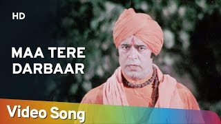Maa Tere Darbaar (HD) | Bhakti Mein Shakti (1978) | Dara Singh | Popular Mohd. Rafi Hits