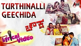 Chowka | turthinalli geechida | new lyrical video song 2016 | prem,diganth,prajwal,vijay|