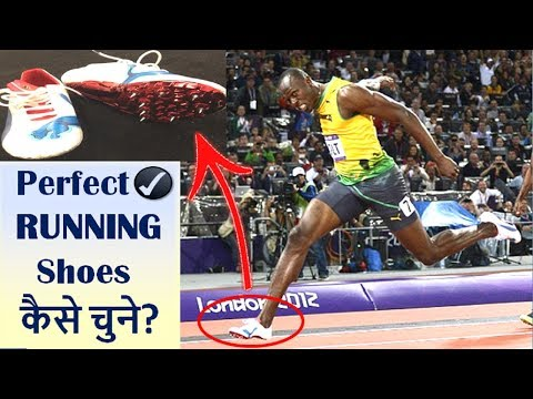 perfect-running-shoes-कैसे-select-करें?-usain-bolt-के-जूते-👟⬆️--health-jagran
