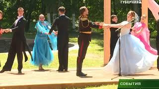 В посёлке Локоть отметили  столетие памяти Императорской семьи Романовых и День России 12 06 18
