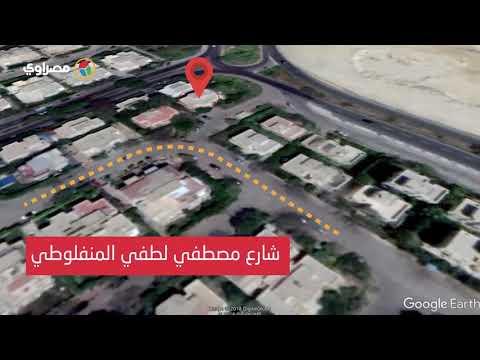 جريمة الرحاب.. «مصرواي» يرصد حقائق وشهادات حول الضحايا والمجزرة thumbnail