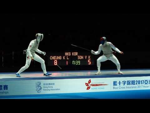 2017 Asian Fencing Championships - CHEUNG Ka Long (HKG) Vs SON Young Ki (KOR)