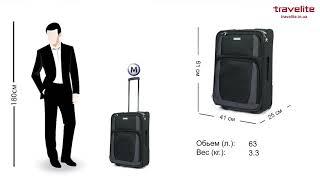 Обзор чемоданов на 2-х колесах Travelite Paklite Rocco Black