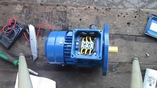Подключение электро двигателя АИР71В2У2 - 1,1кВт/ 3000 об/мин, Распаковка, обзор | Пробуем Сами