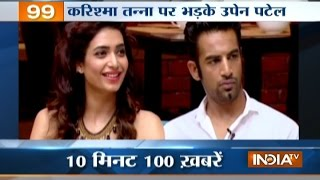 News 100 | 21st March, 2017 - India TV