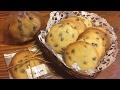 チョコチップクッキーの作り方 の動画、YouTube動画。