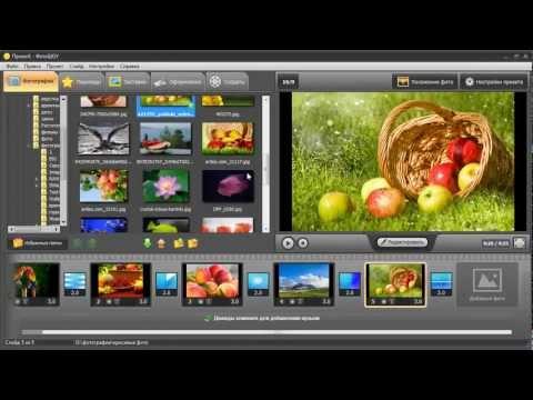 бесплатная программа для создания видео из видео