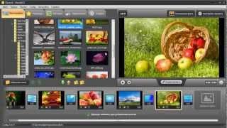 Программа для создания видео из фото(Самый необычный способ презентовать свои фотографии, это показать их на видео. Сделать это поможет популяр..., 2013-04-03T14:47:08.000Z)