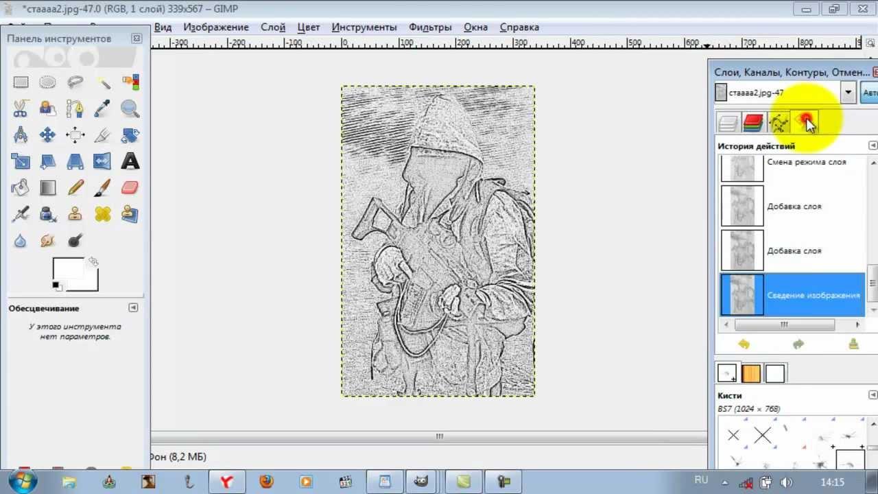 Рисунок карандашом из фото в GIMP