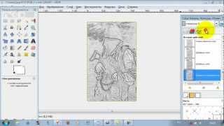 Gimp урок 1, эффект карандашного рисунка