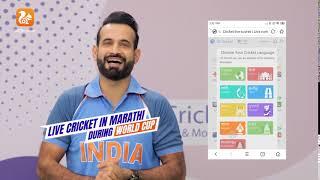 uc cricket video, uc cricket clips, nonoclip com
