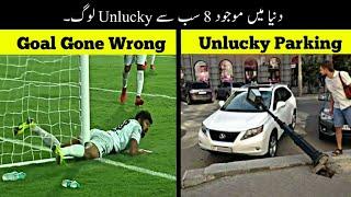 8 Most Unlucky People In The World   دنیا کے سب سے مسکین لوگ   Haider Tv
