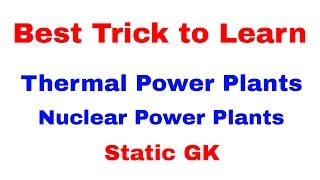important-thermal-power-plant-best-way-to-memories-all-in-hindi