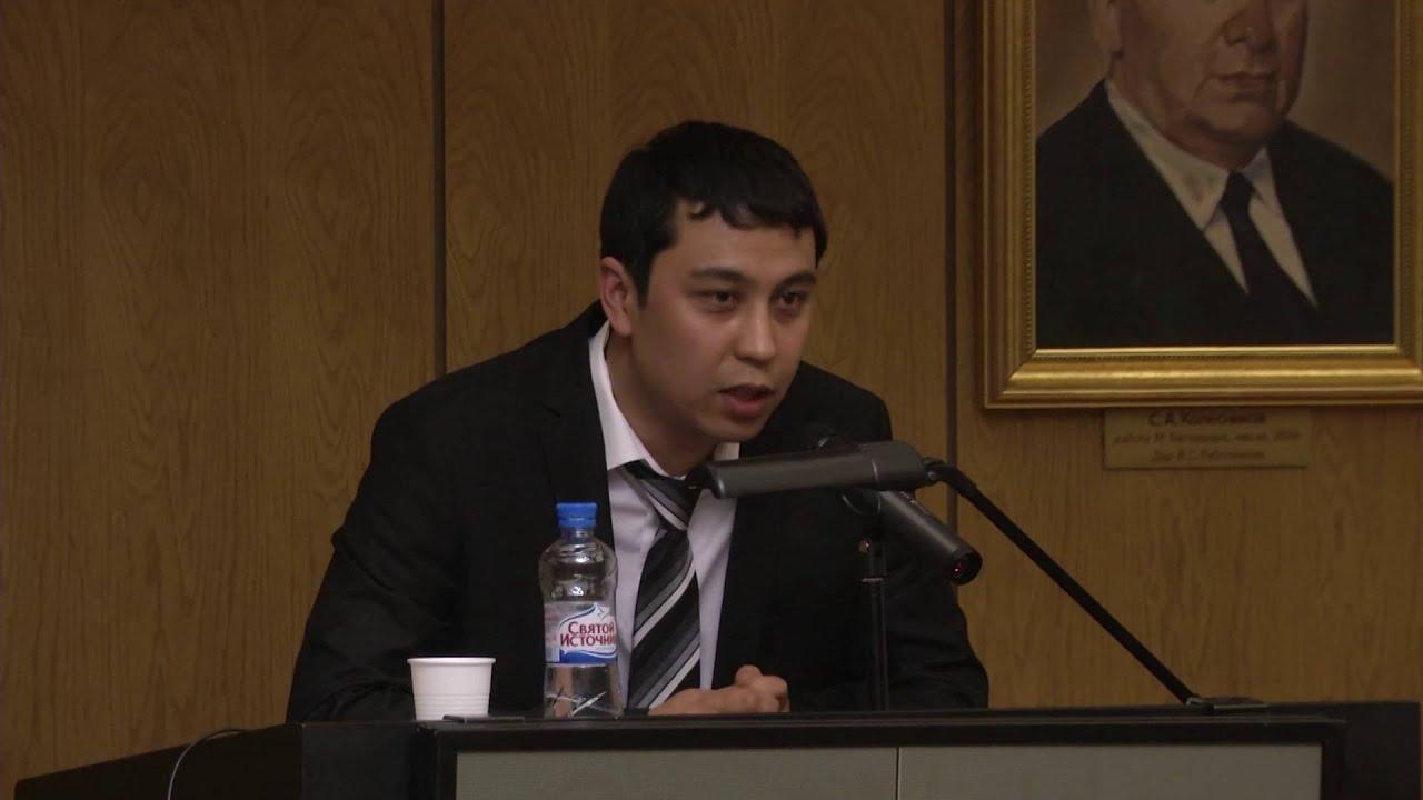 Защита диссертации Исмаилбаев А М  Защита диссертации Исмаилбаев А М