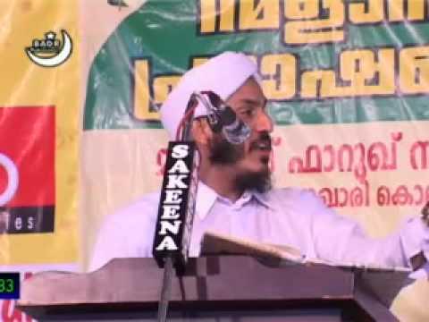 Beevi Khadeeja (R) Charithram 4