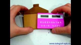 Визитка калькулятор(http://www.telegraf-spb.ru/product/vizitka-kalkuljator/ Маленький калькулятор легко уместится в отделении кошелька для кредитных..., 2013-03-01T07:11:06.000Z)