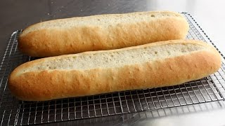 Cuban Bread Recipe - How to Make Cuban Bread for Cubano Sandwiches