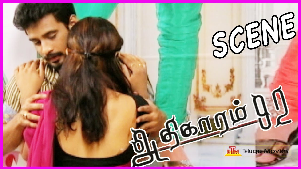 Adhikaram 92 Hot Tamil Movies Free Download Adhikaram 92 Hot Hd Video Songs Download Adhikaram 92 Hot Download Youtube Video Adhikaram 92 Hot Video