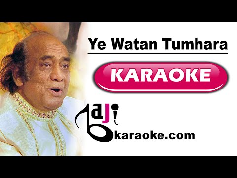 Yeh watan tumhara hai. Lyrics and music by mehdi hassan.