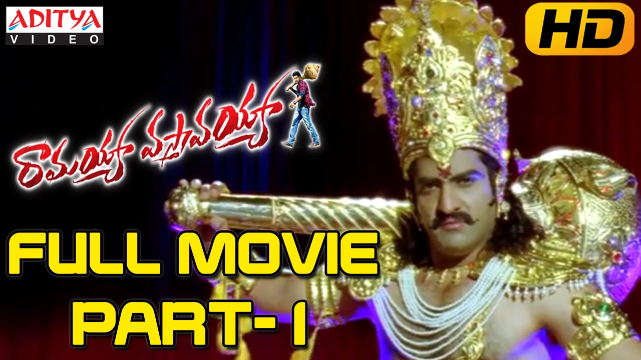 ramayya vasthavayya telugu movie part 1/12 - jr.ntr,samantha,shruti