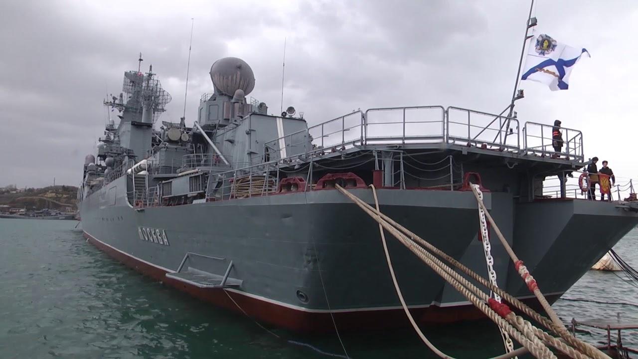 никто поздравления морякам черноморцам аравия, достопримечательности