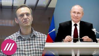 Навальный объявил голодовку. Совфед обнулил Путина. Что известно о мытищинском стрелке