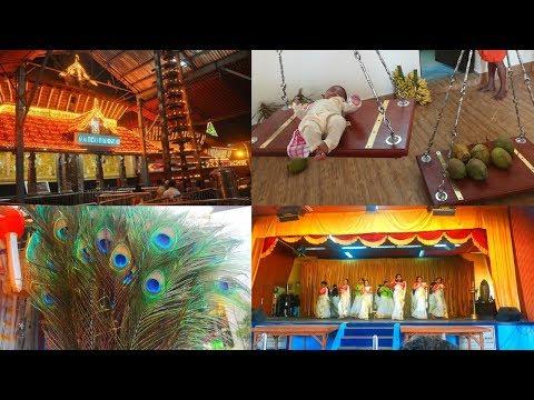 ഗുരുവായൂർ ക്ഷേത്ര കാഴ്ചകൾ | Guruvayoor Temple