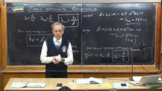 Урок 434. Теория фотоэффекта. Фотоэлементы