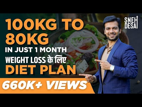 How to Lose Weight at Home in Hindi | Scientifically Proven Health Tips