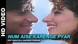 Download Video Hum Aise Karenge Pyar - Jaan | Udit Narayan & Sadhana Sargam | Ajay Devgn & Twinkle Khanna MP3 3GP MP4