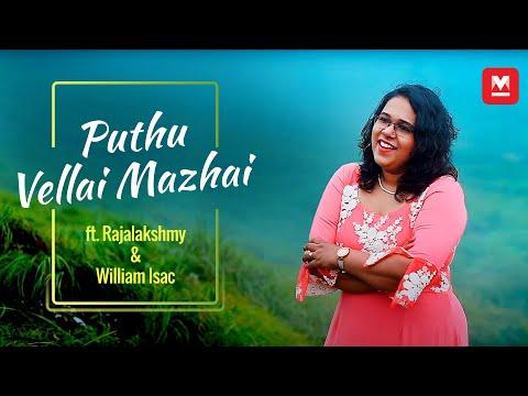 പുതുവെള്ളൈ മഴൈ..   Puthu Vellai Mazhai (Cover) Ft. Rajalakshmy And William Isac