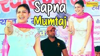 Sapna | Latest Haryanvi Dance 2017 | Mumtaj | Haryanvi Dj Song | Sapna Live Dance