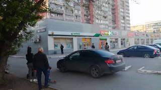 Заминировали ТЦ Ананас