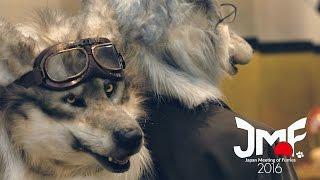 JMoF 2016 Con Video (Japan Meeting of Furries)