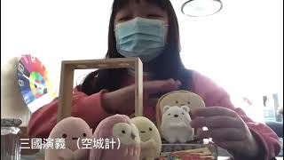 Publication Date: 2021-04-28 | Video Title: 福德學校 中文科好書漂「留」在手 閱讀分享