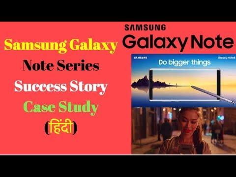 Samsung Galaxy Note Series Success Story Case Study (HINDI)