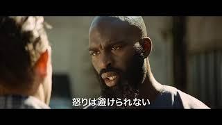 『レ・ミゼラブル』予告