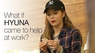 What if HyunA came to help at work? ENG SUB • dingo kdrama