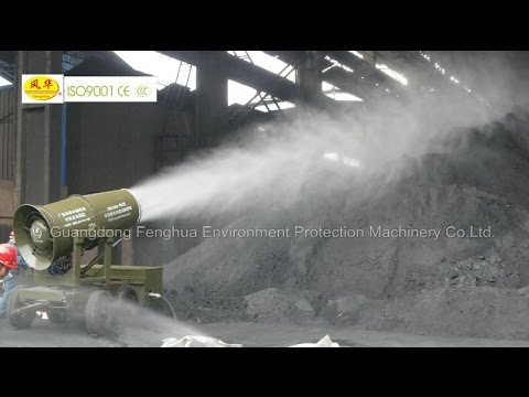 Steel plant dust suppression mobile solution - China Fenghua Fog Cannon DS-60 meters Throw range