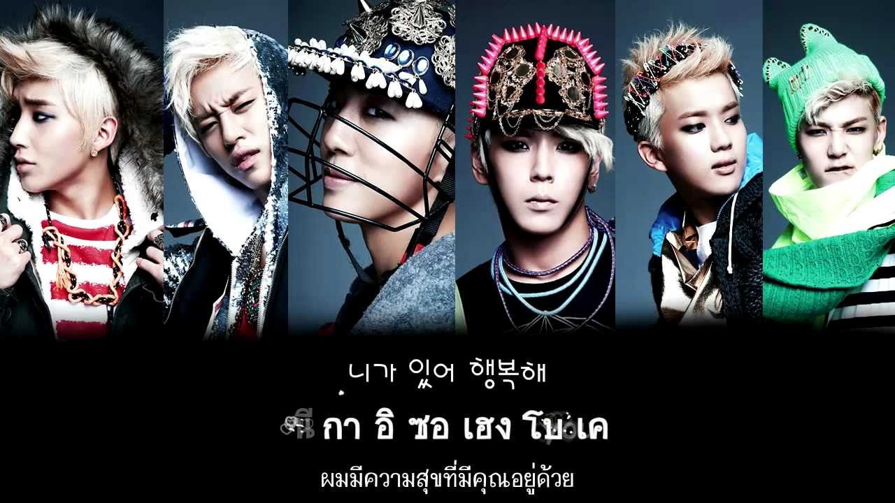Karaoke/Thai Sub] B.A.P - Happy Birthday - YouTube: https://www.youtube.com/watch?v=Qr5gmj5uHNI