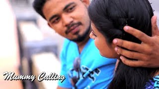 New Malayalam Short Film | Suspense Thriller Short Film Malayalam | Mother Love Short Movie