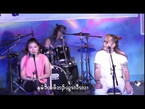 karen love new song ko lu=1