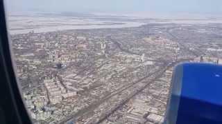 Вылет из Хабаровска в Москву